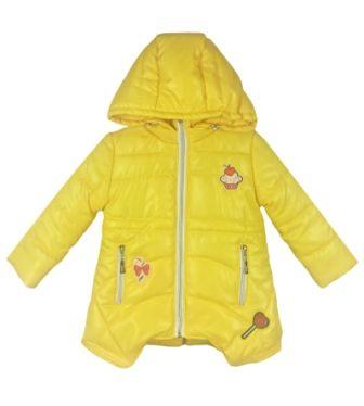 Куртка Конфетка желтая Желтый