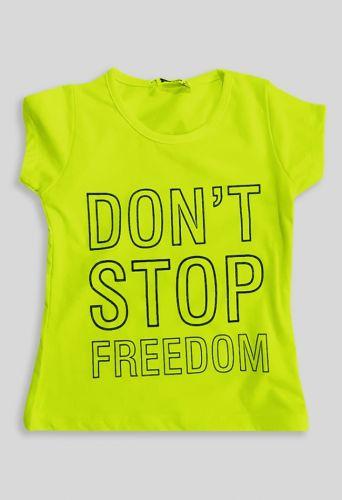 Футболка Don't stop freedom Желтый