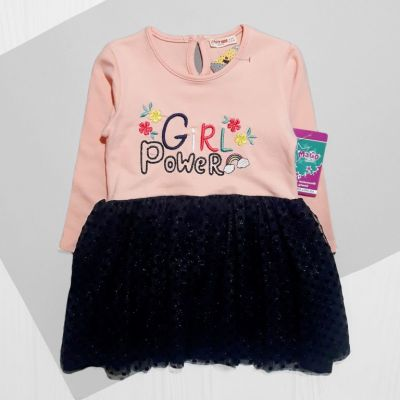 Платье Girl, радуга Пудра