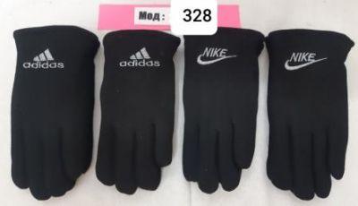 Перчатки трикотажные  Черный