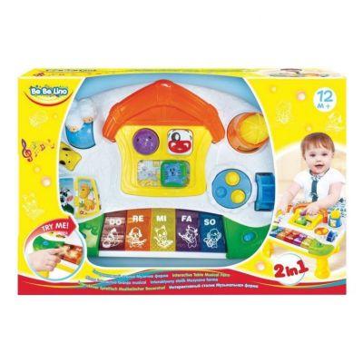 58033 Дитяча пластиковая игрушка