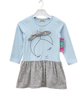 Платье Соня Голубой