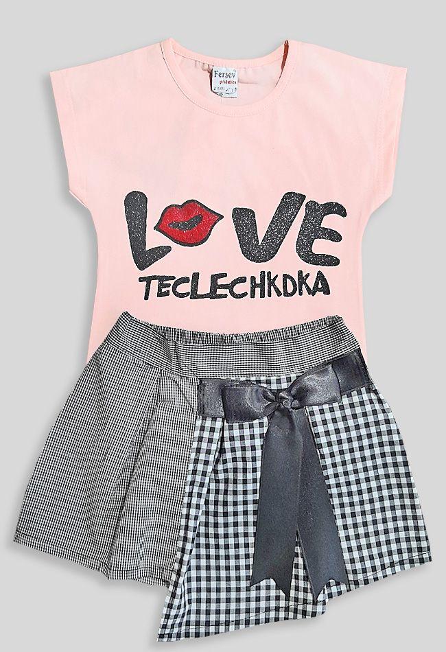 Костюм Love teclechkoka Пудра