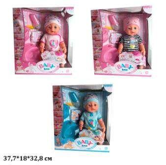 Кукла пупс 45см