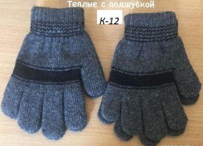 Перчатки полоса Серый