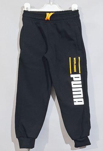 Спортивные брюки накат, начес Серый
