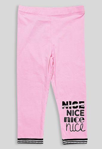 Лосины NICE Розовый