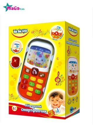 Обучающий телефон Мой первый смартфончик