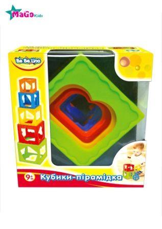 Кубики пирамидка
