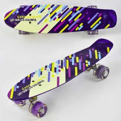 Скейт Best Board