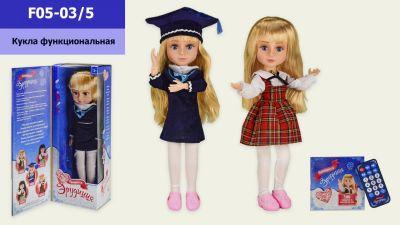 Кукла функциональная Принцесса Эрудиция