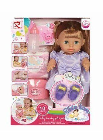 Кукла функциональная