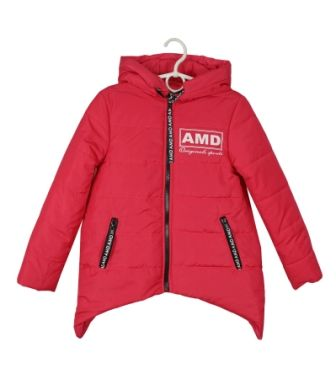 Куртка АМД 87 Коралловый