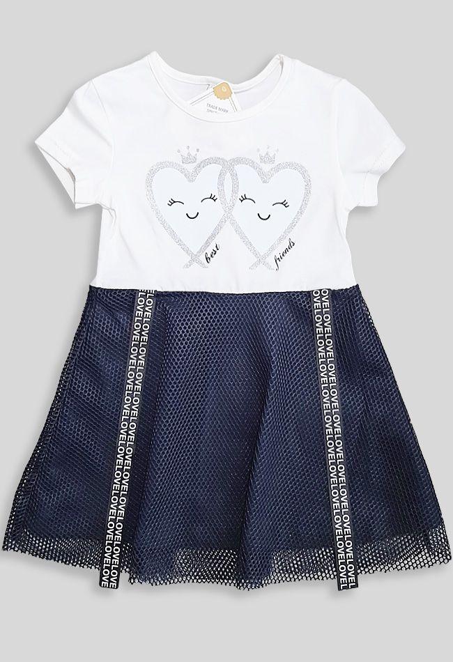 Платье Два сердца Молочный