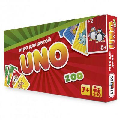 Игра Стратег UNO Детская ZOO