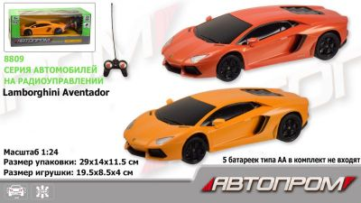 Машина ру АВТОПРОМ Lamborghini
