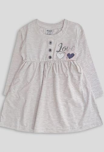 Платье LOVE Бежевый