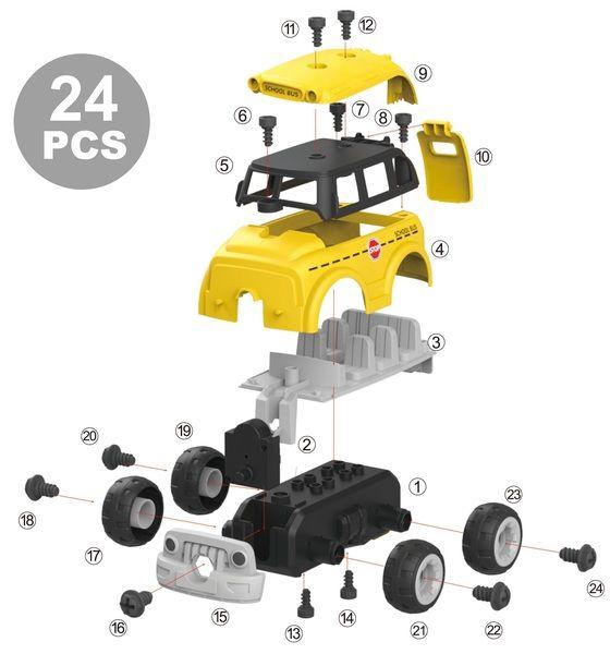 Конструктор DIY Spatial Creativity Такси