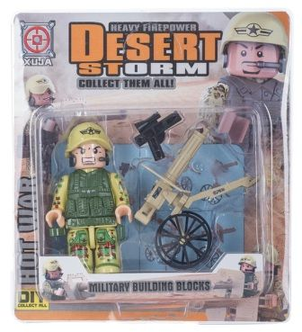 Набор SPACE BABY Desert Storm2
