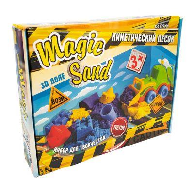 Кинетический песок Magic sand + трактор