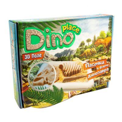 Набор для творчества Dino place