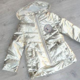 Куртка блеск золото Золото