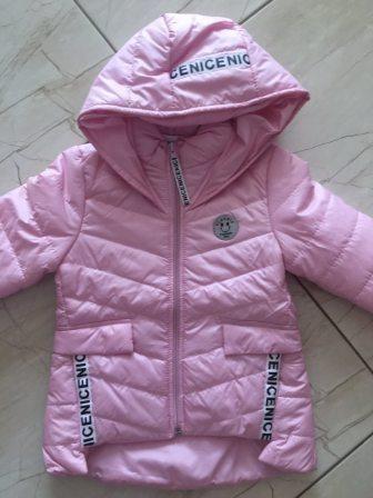 """Куртка демисезонная  для девочки """"Эмблема Смайл"""" св.розовый Светло-розовый"""