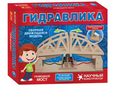 Конструктор Розводной мост Гидравлика