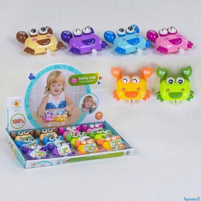 Заводная игрушка Веселый Крабик