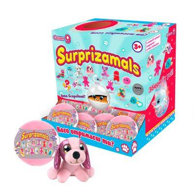 Мягкая игрушка-сюрприз в шаре SURPRIZAMALS S9