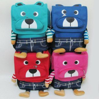 Рюкзак детский Animals