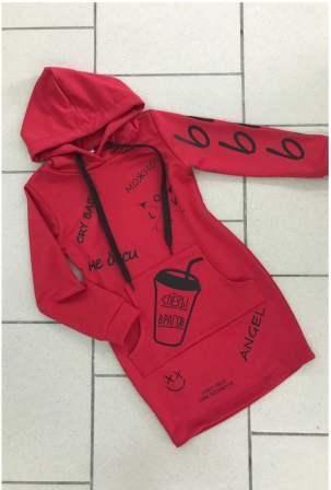 Платье Современный принт Красный