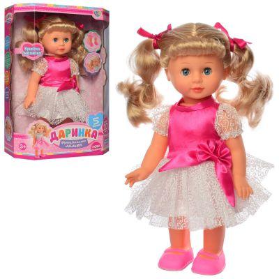 Кукла музыкальная 32см