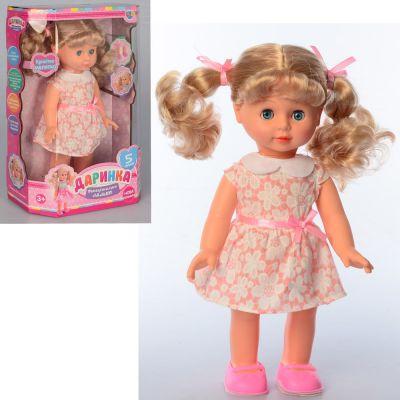 Кукла Даринка интерактивная 33см