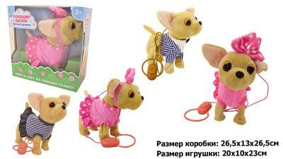 Собачка на поводке Поющий щенок