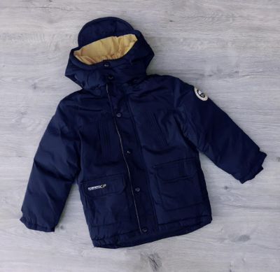 Куртка Winter Синий темный