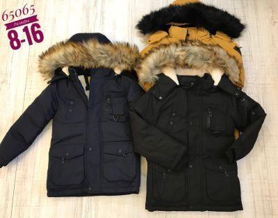 Куртка 4 кармана Черный