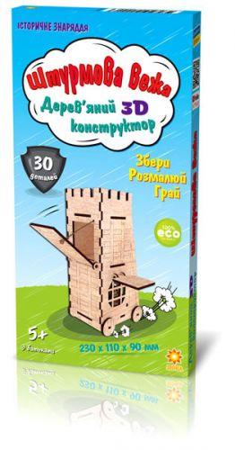 Деревянный 3Д конструктор Штурмовая башня
