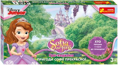 Настольная игра Приключения Софии прекрасной