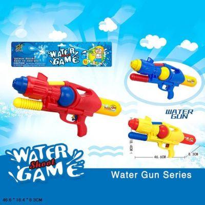 Водяной пистолет с насосом