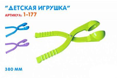 Снежколеп арт 1 177