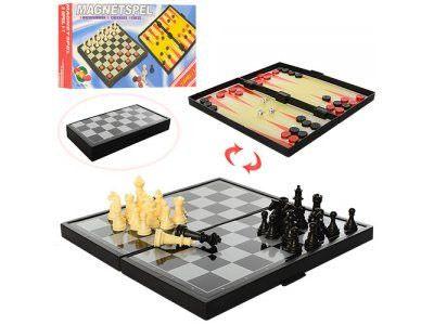 Шахматы магнитные 3 в1