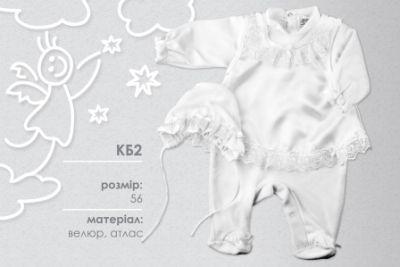 Комбинезон человечек, платье, чепчик р56 велюр Белый