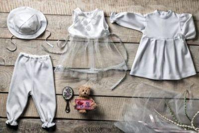 Комплект подарочный Little Angel р62 Белый