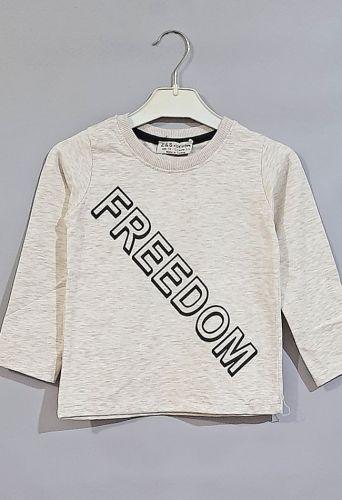 Джемпер Freedom Бежевый