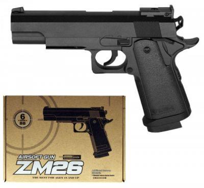 Пистолет CYMA ZM26
