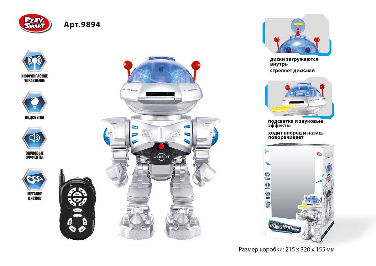 Робот PLAY SMART на радиоуправлении