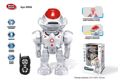 Робот PLAY SMART нарадиоуправлении