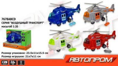 Вертолет АВТОПРОМ городские службы, на батарейках свет звук