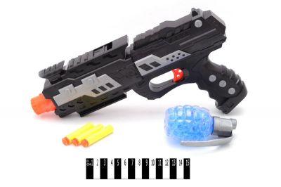 Пистолет с гелевыми пулями